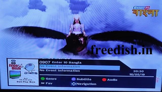 Enterr10 Bangla Channel added on DD Freedish in MPEG-4 Slot at Channel no.907