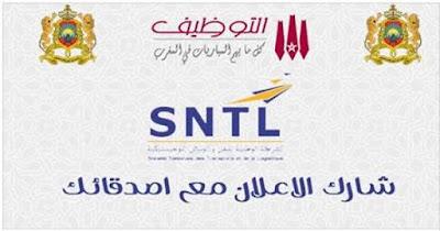 الشركة الوطنية للنقل والوسائل اللوجيستيكية SNTL توظف في عدة تخصصات