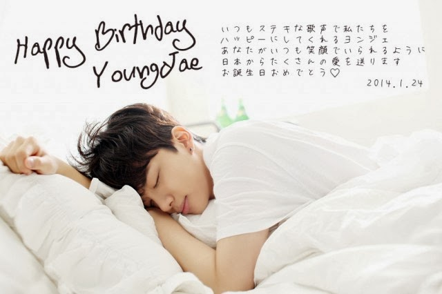 BYS: B.A.P Official HP Birthday Greeting to Youngjae