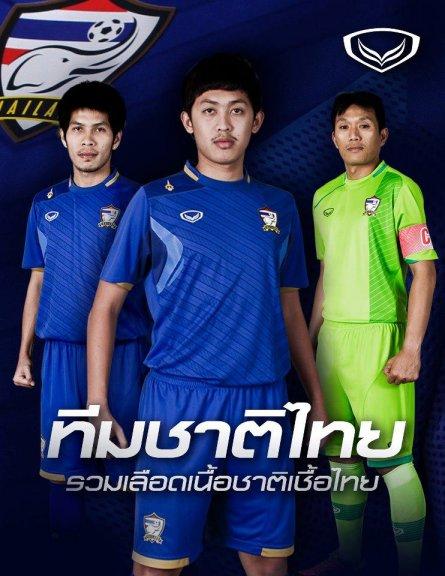 Tailândia divulga novos uniformes fabricados pela Grand Sport - Show ... 6a8fdd09dcc19