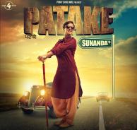 Patake Sunanda Sharma (Bullet Taan Rakheya)