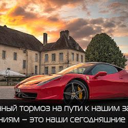 Отчет инвестирования 17.06.19 - 23.06.19: Наш портфель 10458,61$, прибыль 839,65$ (8,73%)