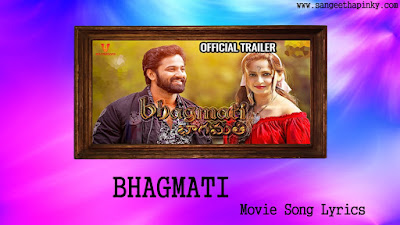 bhagmati-telugu-movie-songs-lyrics