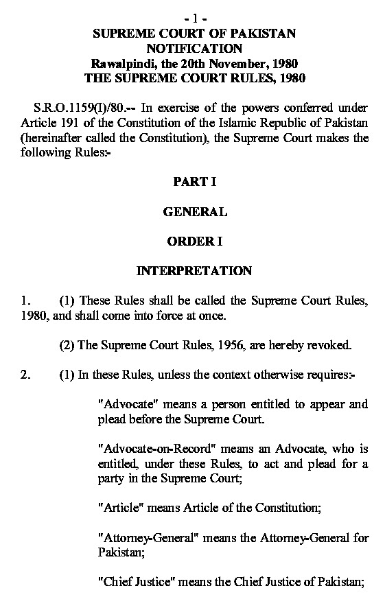 Rules of the Pakistan Supreme Court