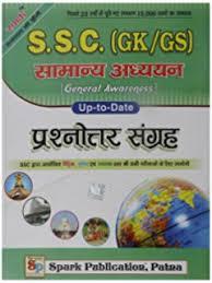 Railway notes in hindi pdf