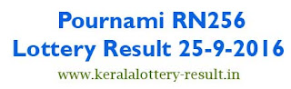 Pournami lottery result, Kerala lottery result Pournami RN256, Today kerala Pournami RN 256 lottery, result lottery kerala Pournami, Kerala today 25-9-2016 Pournami lottery result