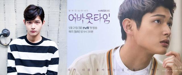 韓國演藝圈再爆性侵 《想停止的瞬間》立即退出李瑞元 認罪並移送法辦