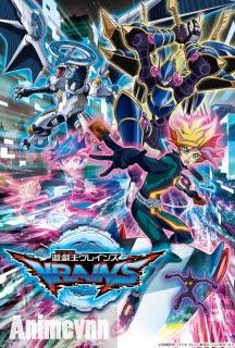 Yu-Gi-Oh! VRAINS -  2017 Poster
