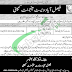 Jobs in Faisalabad 2019 Waste Management Compant 2019 jobs