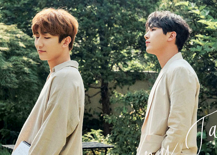 Rumored Disband, MeloMance's Agency ClarificationThe Duo Group 'Last Performance'
