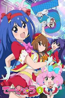 detail dan nonton trailer anime Teekyuu 5 (2015)