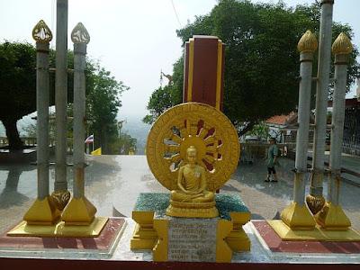 Wat Sangkat Rattana Khiri Uthai Thani