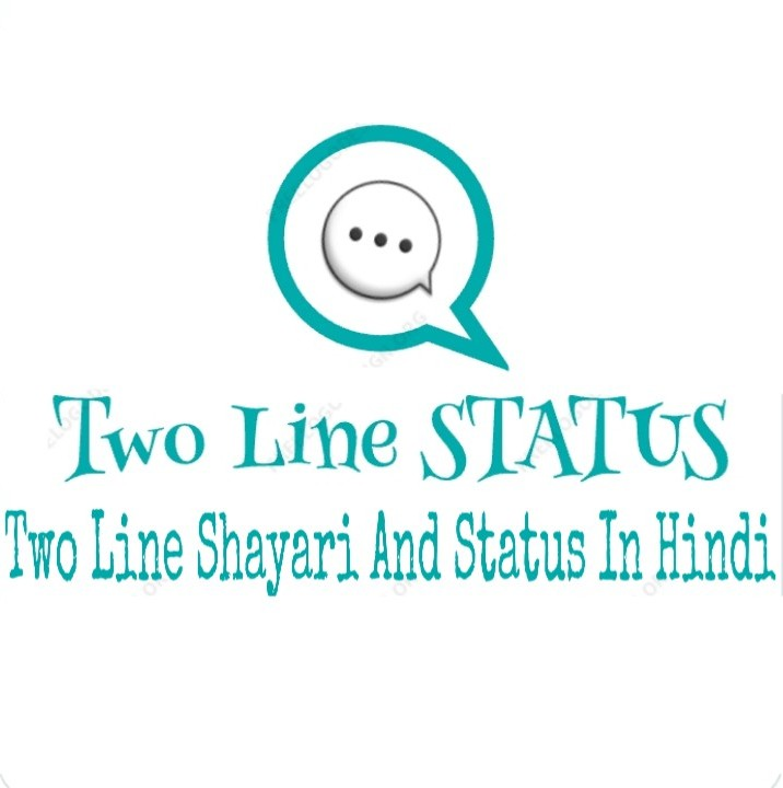 Two Line Status In Hindi