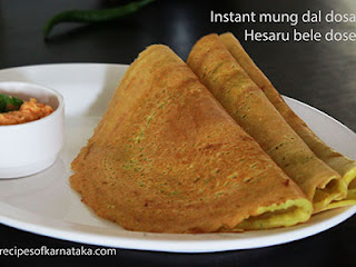 Hesaru bele dose recipe in kannada
