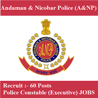 Andaman & Nicobar Police, A&NP, Andaman & Nicobar Islands, A&N Police, Police, Andaman & Nicobar Police Answer key, Answer Key, andaman and nicobar police logo