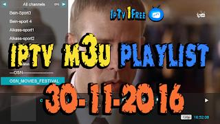 iptv m3u playlist 30-11-2016