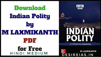 Download 5th edition m laxmikanth indian politics free PDF Hindi Medium