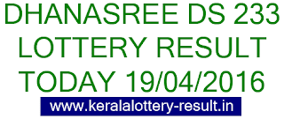 Kerala lottery result, Dhanasree Lottery result, Dhanasree DS-233 lottery result, Today's Dhanasree Lottery DS-233 result , 19-04-2016 Dhanasree Lottery result, Dhanasree DS 233 lottery result
