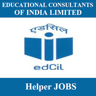 Educational Consultants India Limited, Ed.CIL, freejobalert, Sarkari Naukri, Ed.CIL Answer Key, Answer Key, ed.cil logo