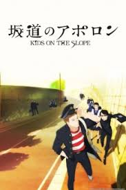 anime tentang sekolah musik