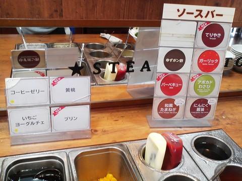 ビュッフェコーナー:デザート・ソース1 ステーキガスト一宮尾西店7回目