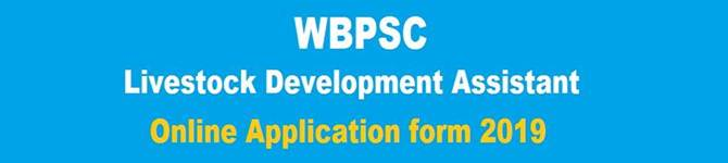 PSCWB Application