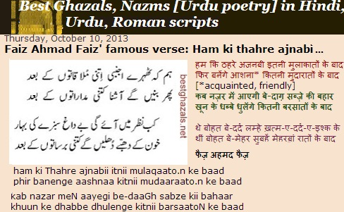 Marching Past A Million Hits Multi Lingual Urdu Poetry Website Steadily Makes Mark Gets Pority Among Shayari