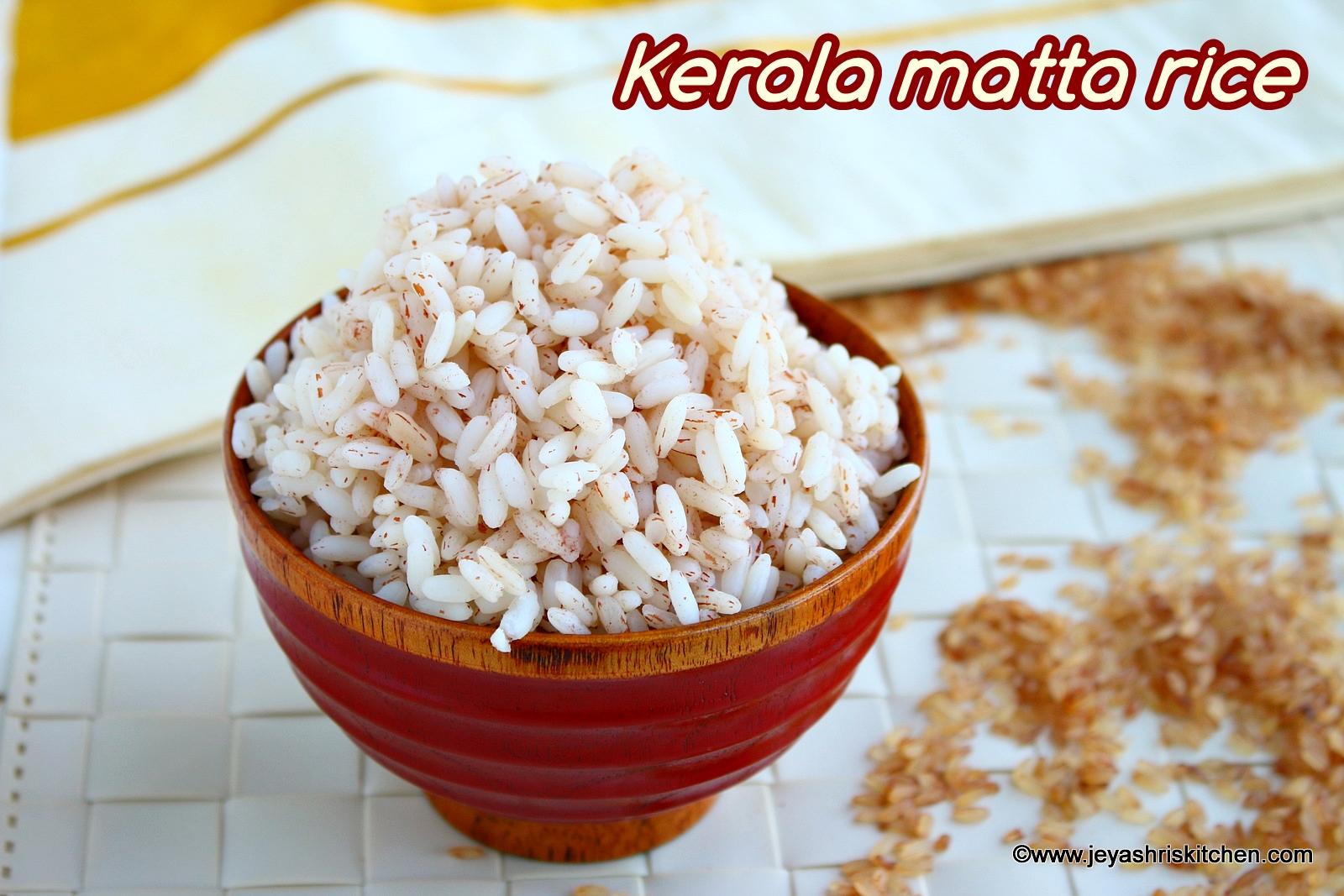 how to cook kerala matta rice pressure cooker method - Jeyashris Kitchen