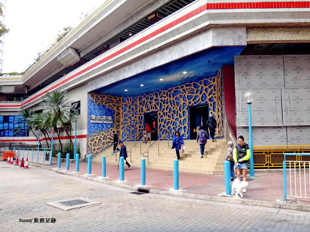 Sunny 旅遊足跡: 【香港】青衣市場