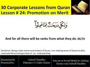 Promotion on Merit