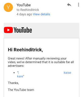 Youtube Video Not Suitable For Most Advertisers Problem Fix Kaise Kare 7