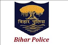 Bihar Police Admit Card 2018
