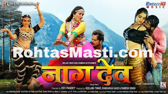 Naagdev (Khesari Lal Yadav) wiki Full HD Bhojpuri Movie 2019 Download