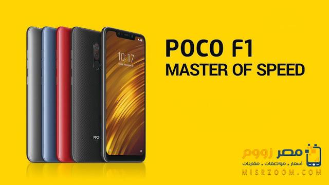 أفضل الهواتف المتواجدة فى السوق المصري بسعر 6000 جنيه