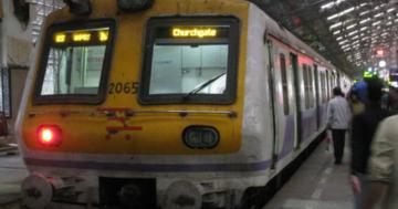 bombay express train