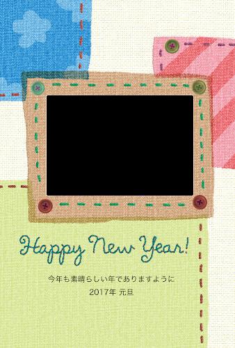 四角い写真フレームの刺しゅう年賀状