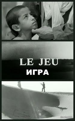 Игра / Le jeu. 1988.