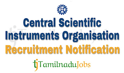 CSIO Recruitment notification