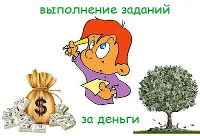 Как заработать деньги в интернете в сервисах почтовых рассылок