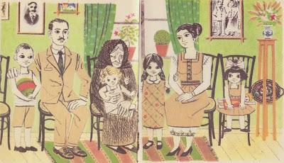 Αποτέλεσμα εικόνας για Καντα σχολικα βιβλια στο περασμα του χρόνου