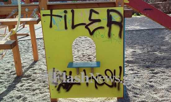 vandalisan-pediki-chara-sta-chania