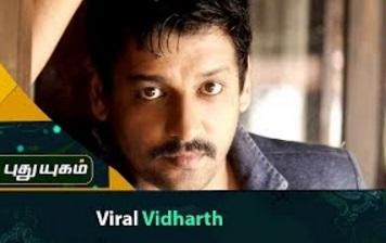 Viral Vidharth | First Frame | Puthuyugam Tv