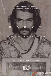 Daddy (2017)