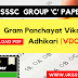 Download UKSSSC Gram Panchayat Vikas Adhikari (VDO) Previous year Paper