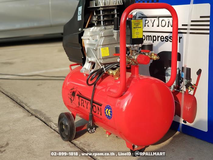 ปั๊มลมโรตารี่ 25 ลิตร 3 แรงม้า ขนาดเล็กสำหรับใช้ในบ้าน เติมลมรถ