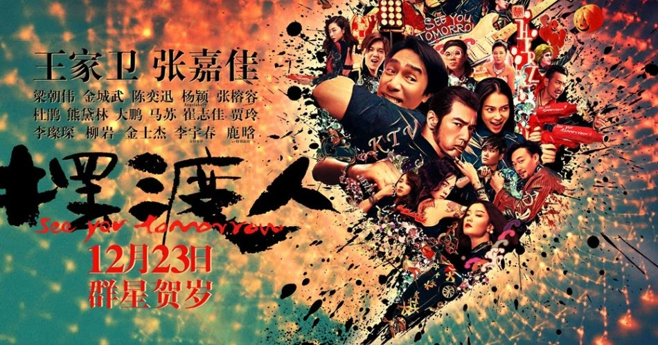 [中國。電影] 擺渡人 線上看。HD720P 超清 - QMamiTV 俏媽咪影音娛樂圈