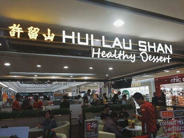 Keunikan Hui Lau Shan : Air Buahan Campuran Santan, Minuman Dengan Biji Goji Dan Dessert Mangga Melimpah Dalam Satu Cawan