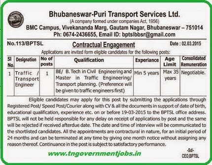 Bhubaneswar Puri Transport Services Ltd (BPTSL) Recruitments (www.tngovernmentjobs.in)