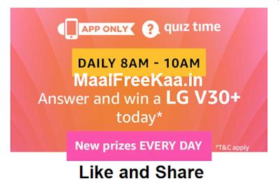 Free LG V30+ Smartphone