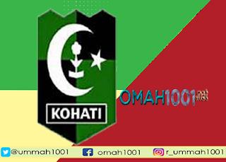 E-Book: Tentang Sejarah Kohati, Omah1001.net